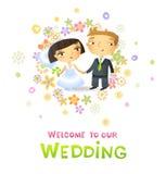 背景高雅重点邀请浪漫符号温暖的婚礼 免版税图库摄影