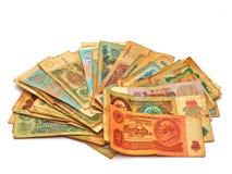 背景货币老俄国苏维埃 库存照片
