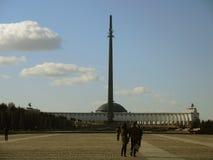 胜利公园在莫斯科 免版税库存图片