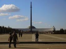 胜利公园在莫斯科 库存图片