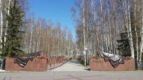 胜利公园在Khanty-Mansiysk的 库存图片