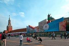 胜利在红场的天装饰 莫斯科 库存照片