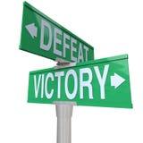 胜利对失败双行道路标胜利或丢失 免版税库存照片