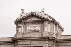 胜利曲拱在马德里 图库摄影