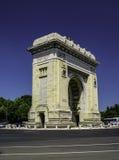 胜利曲拱,布加勒斯特 免版税库存图片