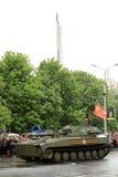 胜利游行在顿涅茨克 军事游行致力第70 免版税库存图片