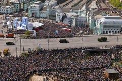 胜利游行,俄罗斯,莫斯科 库存照片