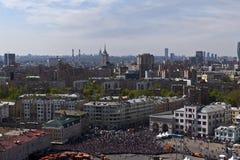 胜利游行,莫斯科,俄罗斯顶上的看法  库存照片