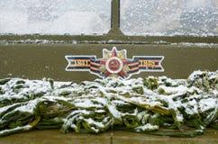 胜利的标志在巨大爱国战争中 免版税库存图片