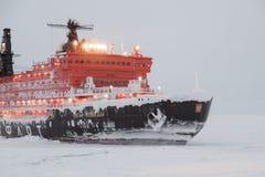 胜利的50年破冰船  免版税图库摄影
