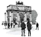 胜利转盘曲拱和Tuileries在巴黎从事园艺 皇族释放例证