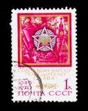 胜利顺序,致力于苏联人民优胜者-荣耀, 1945-1970,大约1970年 免版税库存照片