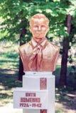 胜者Khomenko 1926-1942 儿童在池氏的英雄纪念碑 免版税库存照片