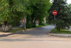 胡同,住宅区 停止,段落被禁止 免版税库存图片