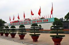 胡志明坟茔陵墓细节在河内,越南 免版税库存图片