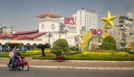 胡志明市公园,越南 免版税库存照片