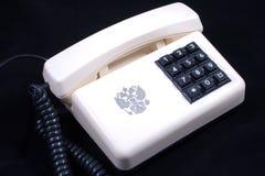 胳膊电话俄国 图库摄影