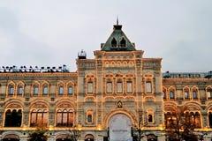 胶在莫斯科,俄罗斯 库存图片