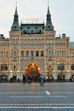 胶在莫斯科,俄罗斯 免版税图库摄影