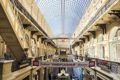胶百货商店在莫斯科,俄罗斯 库存照片