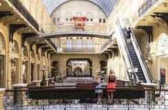 胶百货商店在莫斯科,俄罗斯 库存图片