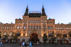 胶百货商店在莫斯科,俄罗斯 免版税库存图片