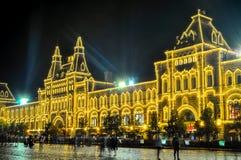 胶购物中心在莫斯科在晚上 免版税库存照片