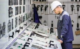 能源厂工作者 免版税库存照片