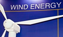 能源涡轮风 库存照片