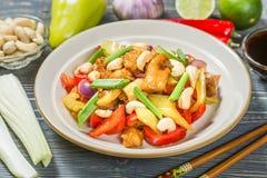 腰果鸡螺母 泰国烹调全国盘  库存图片