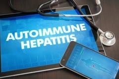 自动免疫的肝炎(肝脏病)诊断医疗概念o 免版税库存照片