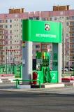 自动加油站,戈梅利,白俄罗斯 免版税库存照片