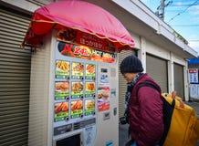 自动售货机在Katsuura,日本 免版税图库摄影