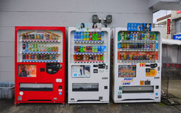 自动售货机在Katsuura,日本 免版税库存图片