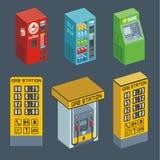 自动售货机 图库摄影