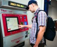 自动设备地铁票 库存图片