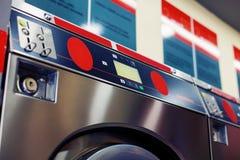 自已服务洗衣机特写镜头 免版税库存照片