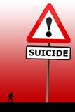 自杀 向量例证