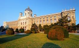 自然历史博物馆,维也纳。 奥地利 免版税库存照片
