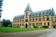 自然历史牛津大学博物馆  库存照片