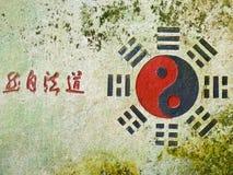 自然和尹杨石头塌落的模仿 库存图片