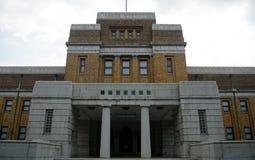 自然和科学,东京,日本国家博物馆  库存照片