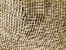自然波浪起伏的纤维 免版税库存图片