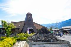 自然生存中心,一普遍的旅游目的地在Kawaguchiko日本 库存照片