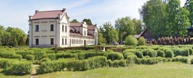 自然科学博物馆在植物的ga的疆土 免版税图库摄影