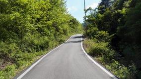 自然路轨 免版税图库摄影