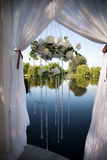 自然颜色美丽,豪华婚礼装饰,花, 免版税图库摄影