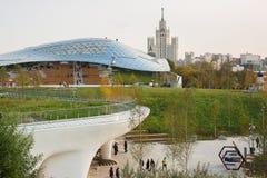 自然风景公园Zaryadye在莫斯科,俄罗斯的中心 库存照片
