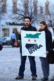 自由叙利亚 库存照片