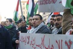 自由巴勒斯坦 库存图片